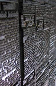 Buchdruck im Bleisatz, bewegliche Letter